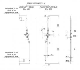Тяга с вращательным механизмом Cmo-P, L50