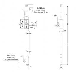 Механизм для замков HS10, HS11, HS12
